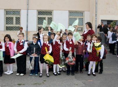 Primary classes I